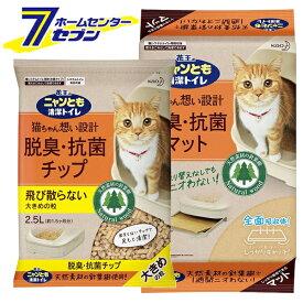ニャンとも清潔トイレ 脱臭・抗菌 マット 6枚入り×10個+チップ 大きめの粒 2.5L×6個 (2ケースセット) 花王 kao [ネコ ねこ 猫砂 マット 猫トイレ ペット用品 にゃんとも]