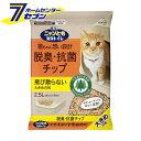 ニャンとも清潔トイレ 脱臭・抗菌チップ 大きめの粒 2.5L×12個 (2ケースセット) 花王 kao [ネコ ねこ 猫砂 猫トイ…