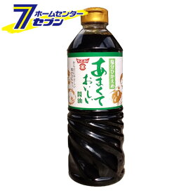 あまくておいしい醤油 塩分控えめ 720ml フンドーキン [しょうゆ 調味料 出汁しょう油 和食]
