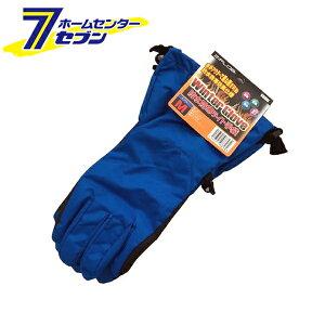 防水防寒ライト手袋 ブルー L N-3147 コーコス信岡 [手袋 防寒 防水] 【キャッシュレス 還元】