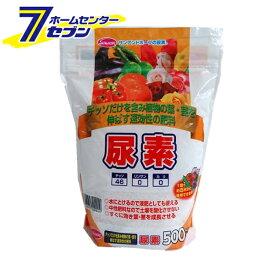尿素 500g サンアンドホープ [肥料 園芸 園芸用品]【キャッシュレス5%還元】