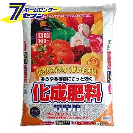 化成肥料 5kg サンアンドホープ [肥料 園芸 園芸用品]