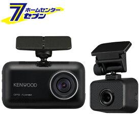 前後撮影対応 2カメラ ドライブレコーダー ディスプレイ搭載 DRV-MR745 ケンウッド [リアレコ KENWOOD]