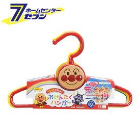 アンパンマン AN お洗濯ハンガー O-415 レック [洗濯用品 洗濯ハンガー 物干しハンガー キャラクター キッズ 子供用]