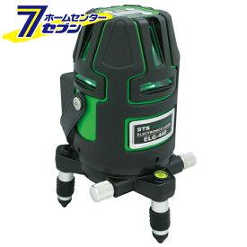 電子整準式グリーンレーザー墨出器 ELG-440 STS [レーザー 墨出し器]