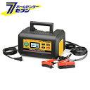 12V/24Vバッテリー充電器 BALSTAR CHARGER No.2720 大橋産業 BAL [バッテリー 充電器 自動車 カーバッテリー バイクバ…