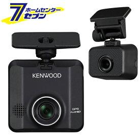 ドライブレコーダー 前後撮影対応 2カメラ DRV-MR450 ケンウッド [kenwood KENWOOD ドラレコ カー用品 スタンドアローン型 安全用品 カーエレクトロニクス]