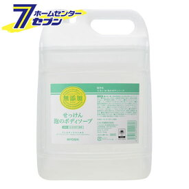 無添加 せっけん泡のボディソープ(5L) ミヨシ石鹸 [無添加 石鹸 石けん セッケン ボディーソープ]