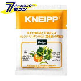 クナイプ バスソルト オレンジ・リンデンバウム (菩提樹) の香り (40g) クナイプ [KNEIPP 入浴剤 癒し スパ用品 アロマバス]【キャッシュレス 還元】