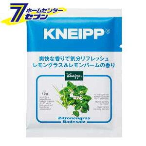 クナイプ バスソルト レモングラス&レモンバームの香り (40g) クナイプ [KNEIPP 入浴剤 癒し スパ用品 アロマバス]