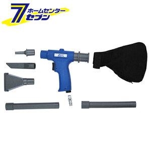 エアダスタ&バキュームガン MP5050 アネスト岩田キャンベル [電動工具 エアーツール]