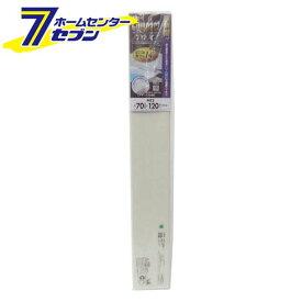 コンパクトふろふた ネクスト M−12 ホワイト オーエ [バス用品 風呂ふた 風呂フタ ふろフタ 薄型]