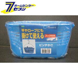 ML2 ピンチ篭 ブルー オーエ [物干し小物 洗濯グッズ 洗濯バサミ入れ 洗たくグッズ 洗濯用品 ]