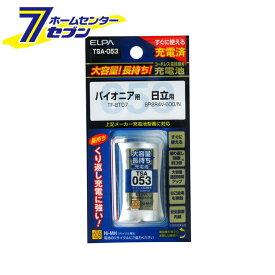 【ポイント10倍】大容量充電池 TSA-053 ELPA [電話機用]【ポイントUP:2019年6月26日am10時〜2019年6月29日pm23時59】