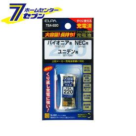 【ポイント10倍】大容量充電池 TSA-220 ELPA [電話機用]【ポイントUP:2019年6月26日am10時〜2019年6月29日pm23時59】