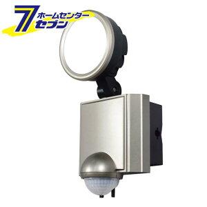 LEDセンサーライト ESL−SS1001AC ELPA