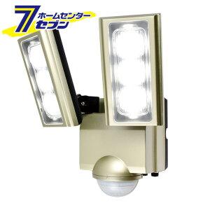 センサーライト 屋外 LED コンセント式 AC100V電源 eslst1202ac ESL-ST1202AC ELPA エルパ [ライト 照明 防雨仕様 自動点灯 白色 led 省エネ 21w 防犯 セキュリティ対策 エクステリア 朝日電器]