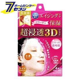 【ポイント10倍】肌美精 超浸透3Dマスク エイジング保湿 4枚 クラシエ [パック]【ポイントUP:2020年12月4日pm20:00から12月11日am1:59まで】