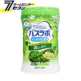 HERSバスラボ ボトル 森の香り 680g 白元アース earth [入浴剤 薬用入浴剤]【キャッシュレス5%還元】