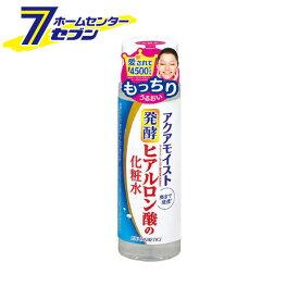 アクアモイスト 発酵ヒアルロン酸の化粧水 もっちりぷるぷる 180ml 小林製薬 [保湿 化粧水 ]