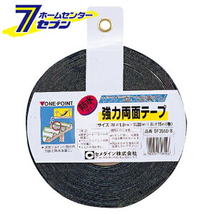 DF3550B TP-305 1X20X15 セメダイン [梱包 保安 補修用品 テープ 補修]
