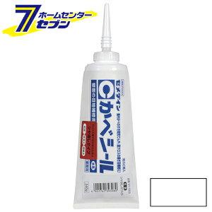 カベシール ツヤ消ホワイト SY-053 340g セメダイン [建築 住宅資材 接着剤 塗料 オイル コーキング]