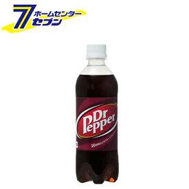 ドクターペッパー 500ml 24本 PET 【1ケース販売】 コカ・コーラ [コカコーラ ドリンク 飲料・ソフトドリンク]