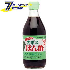 フンドーキン カボスぽん酢 (360ml:ビン) [かぼす果汁 かぼす ドレッシング 調味料 国産 九州 大分]【キャッシュレス5%還元】