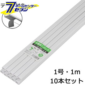テープ付きモール 1号 白 1m×10本パック [品番]00-4575 DZ-PMT11-W10P オーム電機 [モール 配線 部材 敷設]