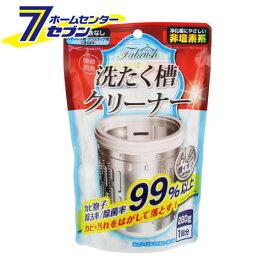ファブラッシュ 洗たく槽クリーナー 280g アドグッド [洗剤 洗濯槽用洗剤 ドラム式 非塩素系 カビ 除菌 消臭 つけおきなし]