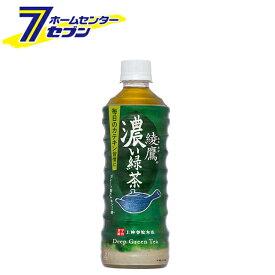 【送料無料】 綾鷹 濃い緑茶 PET 525ml 24本 【1ケース販売】 コカ・コーラ [お茶 ソフトドリンク 飲料 コカコーラ]