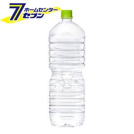 【送料無料】 い・ろ・は・す天然水 PET ラベルレス 2L 6本 【1ケース販売】 コカ・コーラ [いろはす ミネラルウォーター ソフトドリンク 飲料水 コカコーラ]