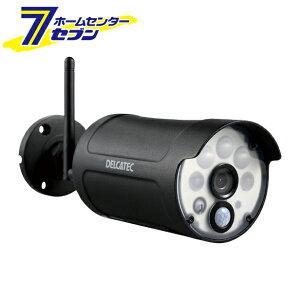増設用センサーライト付ワイヤレスフルHDカメラ WSS1C DXアンテナ [増設用カメラ マイク内蔵 WSSシリーズ]