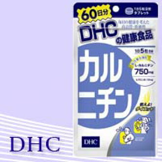 DHC carnitine 60 days-300 grains dhc supplement carnitine dhc 60 day fat burning supplements diet supplements nutrition supplementary food health supplement < order number one if shipping 100 yen and added will >