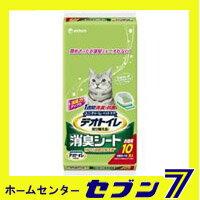 猫トイレ シート デオトイレ 消臭シート(10枚入り) 取り替え品 ネコトイレ ねこトイレ ユニ・チャーム