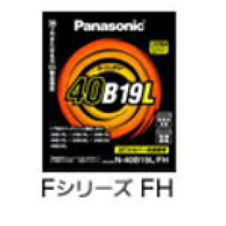 274) Panasonic battery N-50D20L/FH and F-series upgrade