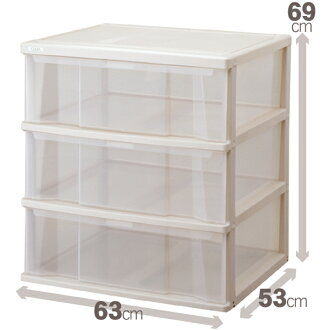 "Pegasus tenma cospaklosett case (wide "") deep three-stage [tenma tenma Fitz Temma fits storage box lid storage case storage box fashionable living living storage Pegasus Fitz case storage closet]"