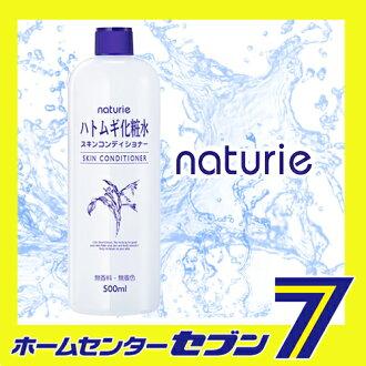 自然燕麦洗液皮肤 (500 毫升) imulsion «洗剂天然植物成分提取无香料»