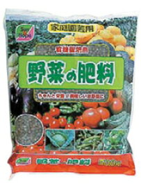 野菜の肥料 500g サンアンドホープ [肥料]【キャッシュレス5%還元】