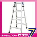 【ポイント10倍】【送料無料】 はしご兼用脚立 完全性を考えたアルミステップ幅広タイプ 【1.10m】 RH2.0-12 長谷川…