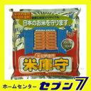 『米庫守』ここまもる 30kg入袋×12袋用(6俵用) 米 防虫剤 防湿剤 米収納庫用防虫除湿剤
