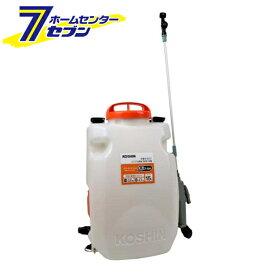 充電式噴霧器 SLS-15 (SLS-15-AAA-0) 工進 [噴霧器 充電 充電式 背負い 背負噴霧器 農業 散布]【キャッシュレス5%還元】