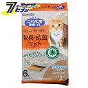 ニャンとも清潔トイレ脱臭・抗菌マット(6枚*10コ入)[花王 猫 ネコ 猫砂 にゃんとも1ケース ]【キャッシュレス5%還元】
