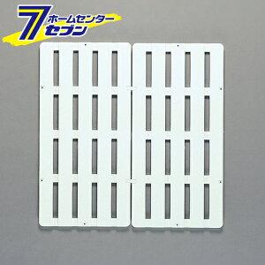 【送料無料】 押入れスノコ ホワイト SN-40 アイリスオーヤマ [すのこ 簀子]【hc8】