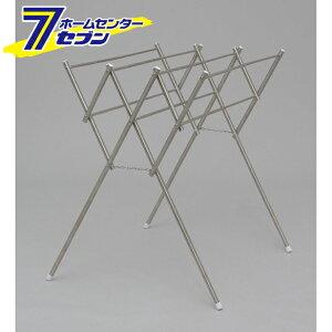 【送料無料】 オールステンレスタオル干し SWX-700R アイリスオーヤマ [物干し]