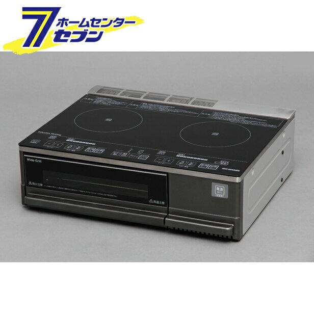据置型 2口IHクッキングヒーター ブラック IHC-SG221 アイリスオーヤマ [IHCSG221]