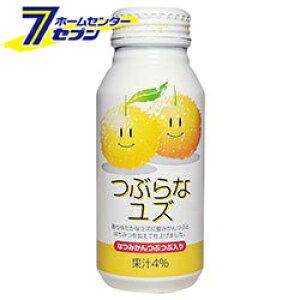 つぶらなユズ ボトル缶 (1箱) 190g/30本入り JAフーズおおいた [果実ジュース 柚子ジュース ゆずジュース]