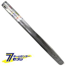 銀黒マジックネット 20 91CMX6M ダイオ化成 [園芸用品]【キャッシュレス 還元】