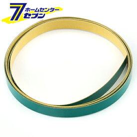 反射テープ 5mm NO.T-5G グリーン トーヨーセフティー [ワークサポート 保護具 ヘルメットグッズ他]【キャッシュレス 還元】