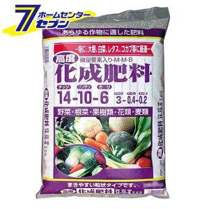高度化成肥料14-10-6 2kg 大宮グリーンサービス [ガーデニング 土 肥料 薬]【hc8】